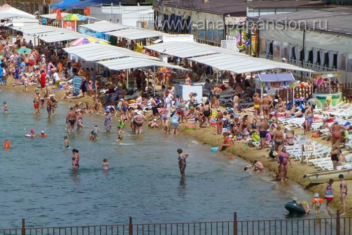 Анапа городской Центральный пляж